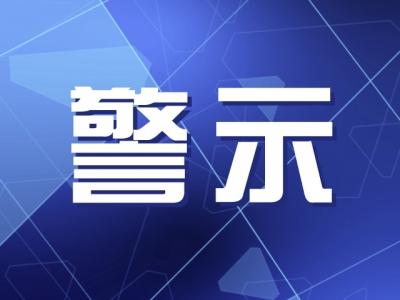 当心利用二手平台实施诈骗,福田警方抓获嫌疑人,串并4宗案件