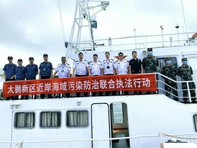 深圳大鹏新区打响近岸海域污染防治联合执法行动第一枪
