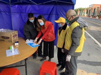 全國抗擊新冠肺炎疫情表彰大會在深圳基層干部群眾中引起熱烈反響