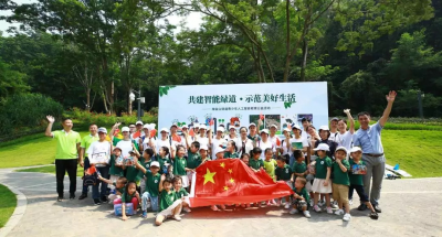 快来和孩子们一起设计深圳未来!罗湖淘金山绿道周年庆活动周六举办