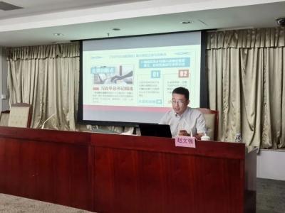 宝安区发展改革局举办《习近平谈治国理政》第三卷专题学习辅导讲座