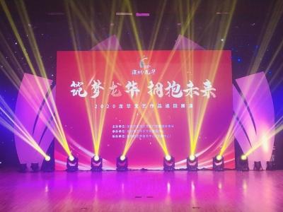 筑梦龙华 • 拥抱未来--龙华文艺精品巡回展演开始啦!