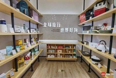 """在深圳""""购""""遍全球 新景界首家对外营业线下体验店开门迎客"""