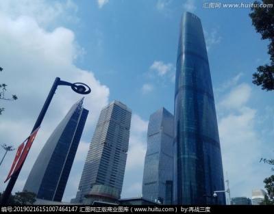 推进共建大湾区国际金融枢纽 广州66条金融政策将带来哪些变化?