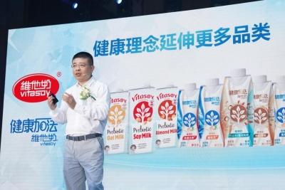 維他奶健康加法煥新上市,創新推出雙植物蛋白產品