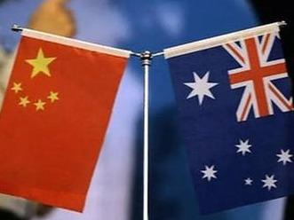 """澳媒宣稱""""中國總領館從事滲透活動"""",中國駐悉尼總領館:無中生有,惡意污蔑"""