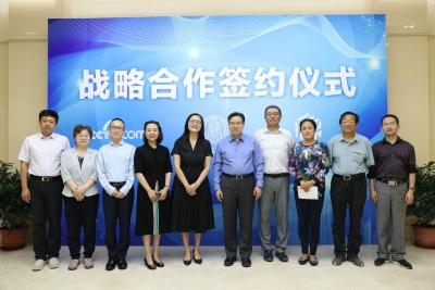 清华附中与央视网、沐华清诚三方签署战略合作协议 联合打造中国教育新生态