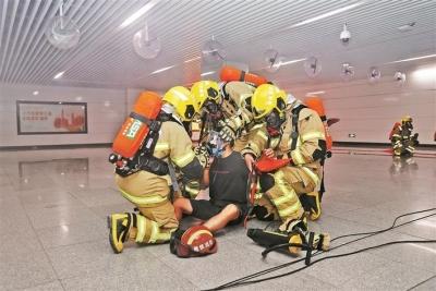 地下轨道交通灭火救援实战演练