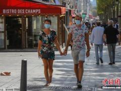 法国两市抵制防疫新规 法总理:或重启全面防疫禁令