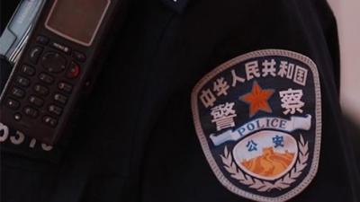 内蒙古一在逃嫌疑人悬赏金额两度提升:从五千涨至十万元