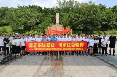 深圳大鹏安居公司:重走东纵路线   传承红色精神
