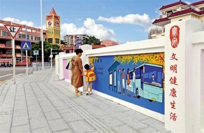 图片新闻 | 200米文明长廊扮靓燕罗街头