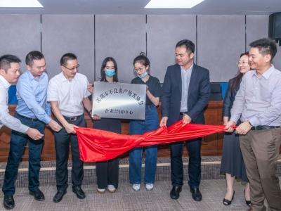 深圳成立企业纾困中心 助力困境企业回归正常经营