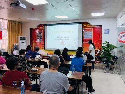 长岭社区开展秋季老年人中医养生讲座