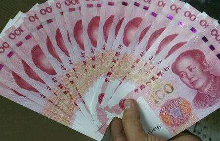 富时罗素:预计于明年10月将中国国债纳入富时世界国债指数