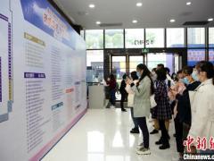 重庆多举措实施高校毕业生就业创业推进行动