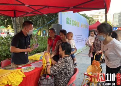 倡导合理膳食提升健康素养 横岗开展全民健康生活宣传活动
