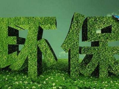 """关于开展盐田区第五届""""环保达人""""评选活动的公告"""