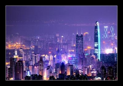 到深圳去!