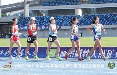 广东省青少年竞走锦标赛收官!深圳健儿摘5金破2项省纪录