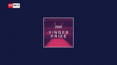 """花朵当裙摆、椅子穿上身?50秒带你尽览""""2020 YINGER PRIZE""""秀场精彩看点"""