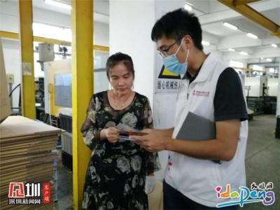 大鹏新区总工会力促企业省心、安心、舒心,5支队伍走访62家企业