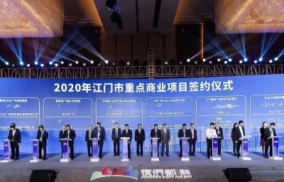 江门12个商业项目现场签约!保时捷中心近期开业