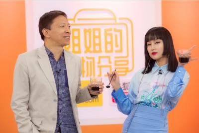 """黄龄携手张朝阳 搜狐""""姐姐好物分享""""添新热度"""