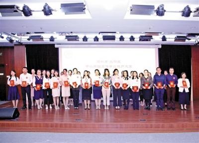 光明中小学班主任专业能力大赛举行