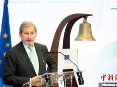 欧盟首支社会债券挂牌上市应对新冠肺炎疫情