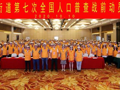清华复旦教授零距离 第二届启皓新媒体青年学者论坛在深大举办