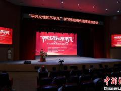 张桂梅谈初心:改变贫困山区女孩命运 为社会做贡献