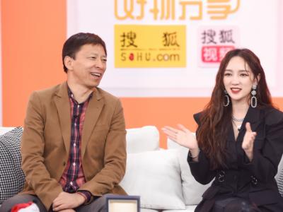 孟佳、曹璐做客搜狐视频直播带货