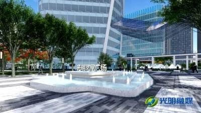 光明地标项目获逾15亿元人民币贷款支持