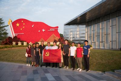 轨道13号线公明段土地整备临时党委走进光明科学城展示中心