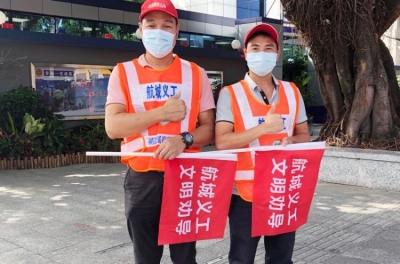 """宝安航城""""深圳守门人""""专注交通关口安全"""
