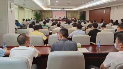 宝安区发展改革局召开下半年廉政工作会议暨作风建设专题党课