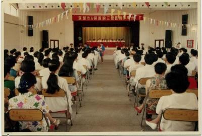 """留医部的故事︱1994年,他带领人民医院成功创建深圳市第一家""""三甲""""医院"""