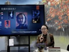 北大戴锦华在抖音讲电影 品读社会与人生