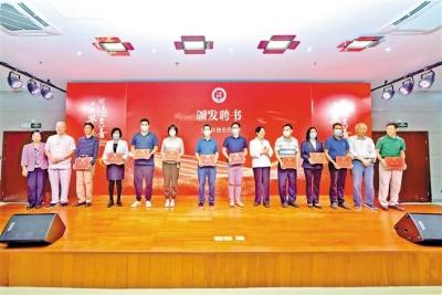 (宝安)宝安首批56所长青老龄大学揭牌