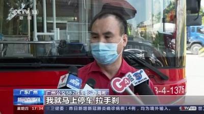 """广州一公交车乘客手机自燃火花四溅 司机""""教科书式""""冷静处置"""