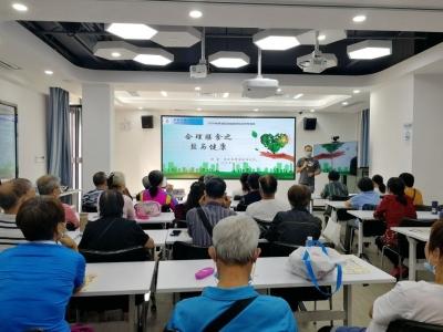 """鹿丹村社区举办""""三减三健""""健康知识讲座"""