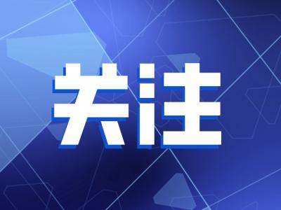 (罗湖)王伟中陈如桂调研国庆中秋假期服务保障工作