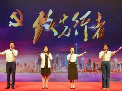 首站:南山!深圳创新型融媒体党课《致先行者》全市巡讲启动