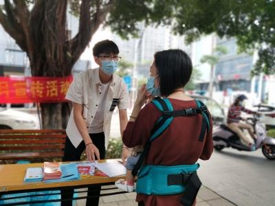 高举平安创建大旗  营造和谐有序环境  光明街道开展系列主题宣传活动
