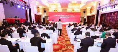 中国广电正式成立 注册资本金额1012亿元 将发行192号段