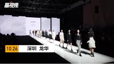 """情景剧、舞蹈、灯光秀?""""大浪日"""" 新锐设计师玩转深圳时装周"""