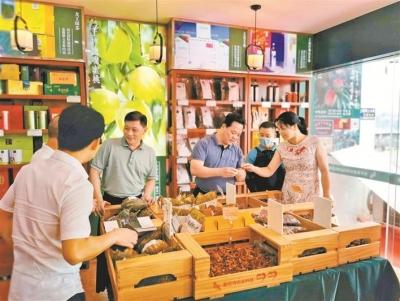 """深圳以""""四好""""标准高质量推进消费扶贫"""