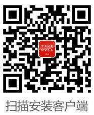 江苏省委常委、政法委书记王立科接受中央纪委国家监委审查调查