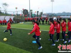 全国首支彝族女子足球队诞生 深入大凉山选拔好苗子